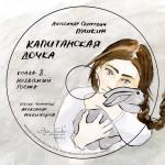 CD-circle (1)
