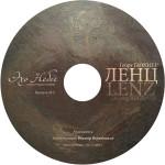 CD-circle
